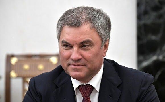 Володин не исключил, что государственные пенсии исчезнут из-за дефицита бюджета 2107770